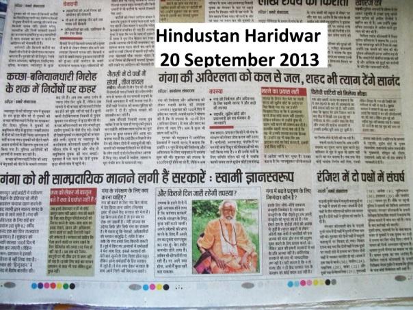 Hindustan 20 sept 2013